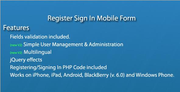 Mobile Registration Form