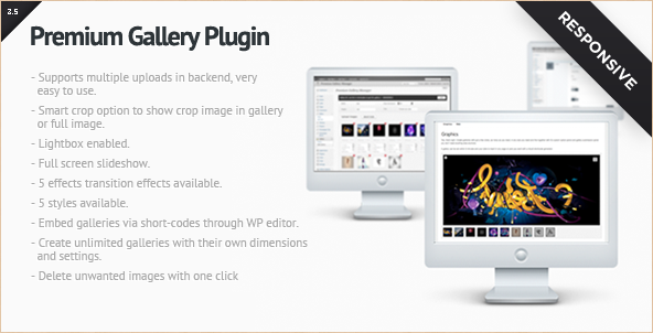 Premium - WP Gallery Manager