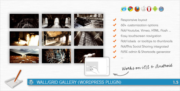 Wall Grid Gallery - WP Plugin