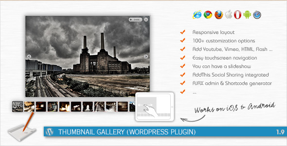 Thumbnail Gallery - WordPress Gallery Plugin