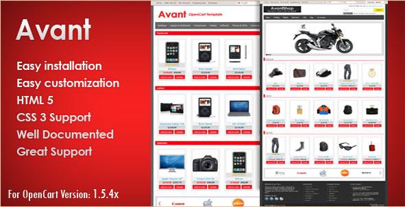 AvantShop - Premium OpenCart Template