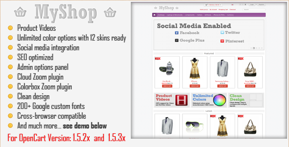 MyShop - Premium OpenCart Theme of 2013