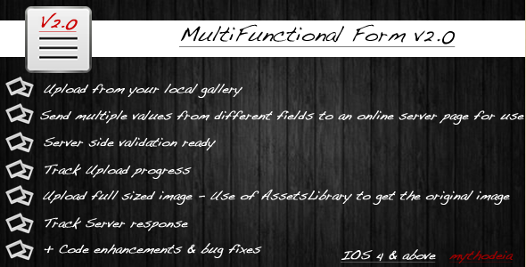 MultiFunction Form