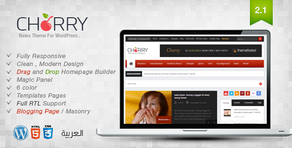 Cherry News Theme for WordPress
